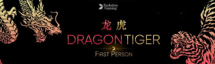 TOC-NL-Dragon-Tiger